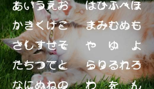 猫好き必見!にゃんともかわいい猫モチーフ素材まとめ