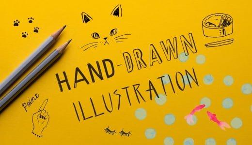 【無料】ゆるかわいい!手描きイラスト素材配布サイトまとめ