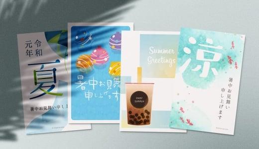 ポストカードや季節のイラスト探しに♪『アレイラ』のご紹介